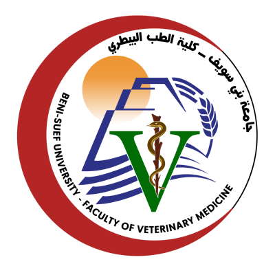 شعار جامعة بني سويف ـ كلية الطب البيطري , مصر ,Logo , icon , SVG شعار جامعة بني سويف ـ كلية الطب البيطري , مصر