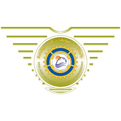 شعار جامعة بني سويف ـ كلية الهندسة , مصر ,Logo , icon , SVG شعار جامعة بني سويف ـ كلية الهندسة , مصر