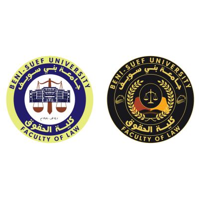 شعار جامعة بني سويف ـ كليـة الحقوق , مصر ,Logo , icon , SVG شعار جامعة بني سويف ـ كليـة الحقوق , مصر