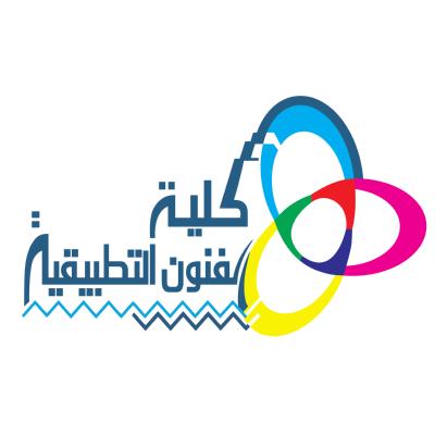 شعار جامعة بني سويف ـ كليـة الفنون التطبيقية , مصر ,Logo , icon , SVG شعار جامعة بني سويف ـ كليـة الفنون التطبيقية , مصر