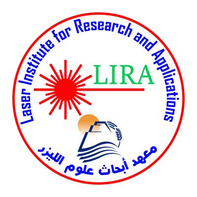 شعار جامعة بني سويف ـ معهد أبحاث علوم الليزر , مصر ,Logo , icon , SVG شعار جامعة بني سويف ـ معهد أبحاث علوم الليزر , مصر