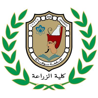 شعار جامعة سوهاج ـ كلية الزراعة , مصر ,Logo , icon , SVG شعار جامعة سوهاج ـ كلية الزراعة , مصر