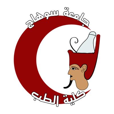 شعار جامعة سوهاج ـ كلية الطب , مصر ,Logo , icon , SVG شعار جامعة سوهاج ـ كلية الطب , مصر
