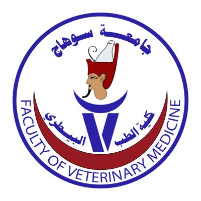 شعار جامعة سوهاج ـ كلية ـ الطب البيطري , مصر
