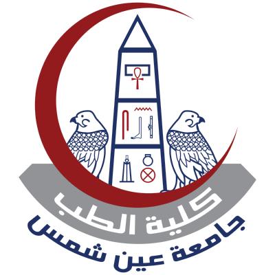 شعار جامعة عين شمس ـ كلية الطب , مصر ,Logo , icon , SVG شعار جامعة عين شمس ـ كلية الطب , مصر