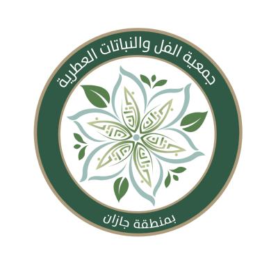 شعار جمعية الفل والنباتات العطرية بمنطقة جازان ,Logo , icon , SVG شعار جمعية الفل والنباتات العطرية بمنطقة جازان