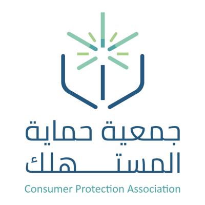 شعار جمعية حماية المستهلك ,Logo , icon , SVG شعار جمعية حماية المستهلك
