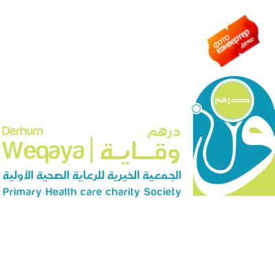 شعار جمعية درهم وقاية ,Logo , icon , SVG شعار جمعية درهم وقاية