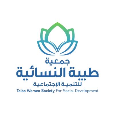 شعار جمعية طيبة النسائية ,Logo , icon , SVG شعار جمعية طيبة النسائية