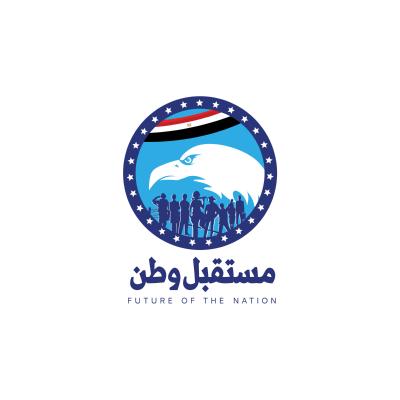 شعار حزب مستقبل وطن ,Logo , icon , SVG شعار حزب مستقبل وطن
