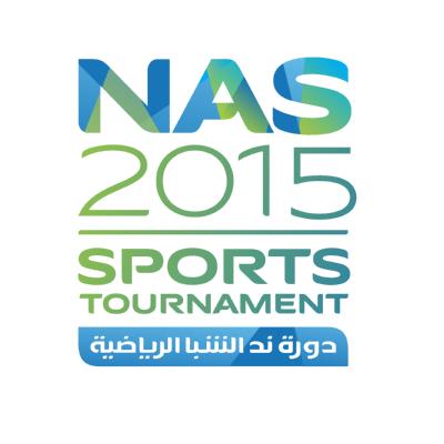شعار دورة ند الشباب الرياضية ,Logo , icon , SVG شعار دورة ند الشباب الرياضية