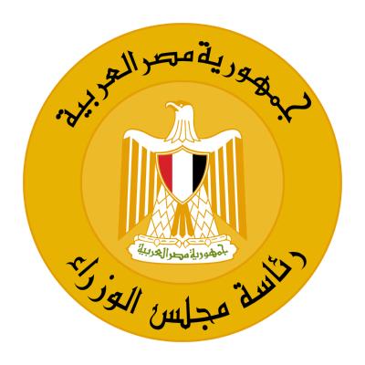 شعار رئاسة مجلس الوزراء , مصر ,Logo , icon , SVG شعار رئاسة مجلس الوزراء , مصر