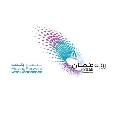 شعار رؤية عُمان 2040 ,Logo , icon , SVG شعار رؤية عُمان 2040