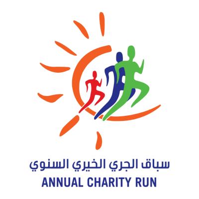 شعار سباق الجري الخيري السنوي ,Logo , icon , SVG شعار سباق الجري الخيري السنوي