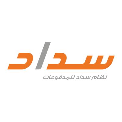 شعار سداد ,Logo , icon , SVG شعار سداد