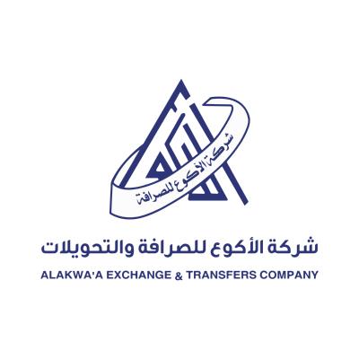 شعار شركة الأكوع للصرافة ,Logo , icon , SVG شعار شركة الأكوع للصرافة