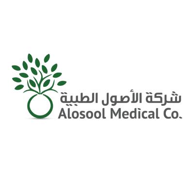 شعار شركة الأصول الطبية ,Logo , icon , SVG شعار شركة الأصول الطبية