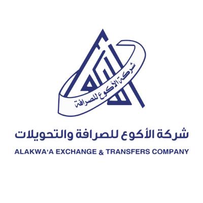 شعار شركة الأكوع للصرافة والتحويلات ,Logo , icon , SVG شعار شركة الأكوع للصرافة والتحويلات