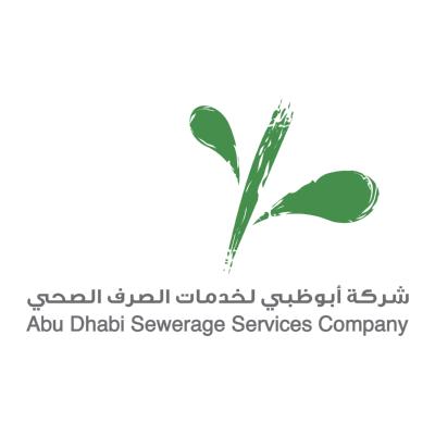 شعار شركة أبو ظبي لخدمات الصرف الصحي ,Logo , icon , SVG شعار شركة أبو ظبي لخدمات الصرف الصحي