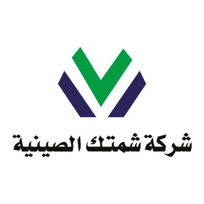 شعار شركة شمتك الصينية ,Logo , icon , SVG شعار شركة شمتك الصينية