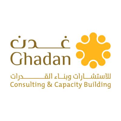 شعار شركة غدن للاستشارات وبناء القدراتت ,Logo , icon , SVG شعار شركة غدن للاستشارات وبناء القدراتت