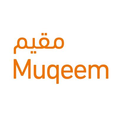 شعار مقيم ,Logo , icon , SVG شعار مقيم