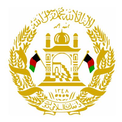 شعار أفغانستان ,Logo , icon , SVG شعار أفغانستان