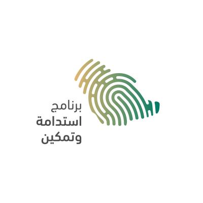 شعار استدامة وتمكين ,Logo , icon , SVG شعار استدامة وتمكين