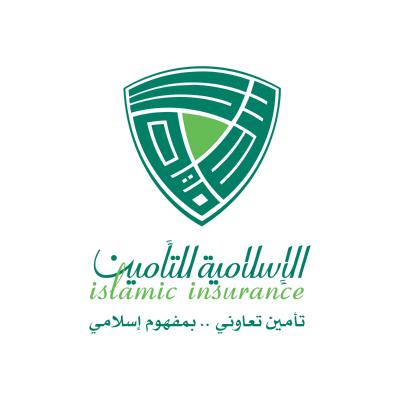 شعار الاسلامية للتأمين ,Logo , icon , SVG شعار الاسلامية للتأمين