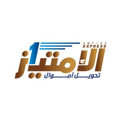 شعار الامتياز