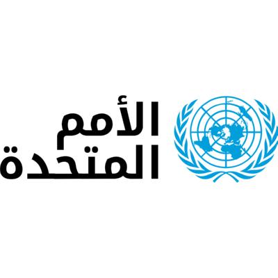 شعار الامم المتحدة العربي ,Logo , icon , SVG شعار الامم المتحدة العربي