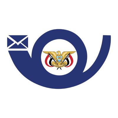 شعار البريد اليمني دقة عالية ,Logo , icon , SVG شعار البريد اليمني دقة عالية