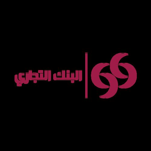 شعار البنك التجاري ,Logo , icon , SVG شعار البنك التجاري