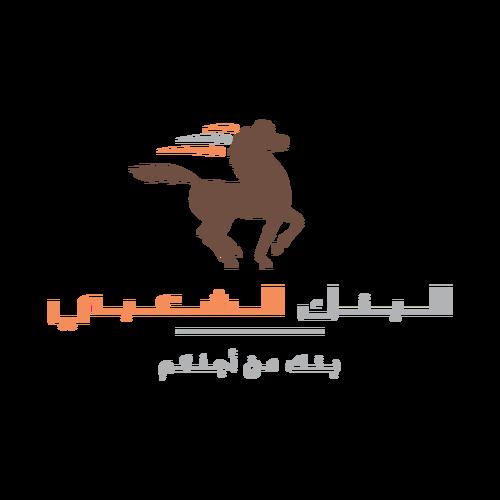 شعار البنك الشعبي ,Logo , icon , SVG شعار البنك الشعبي