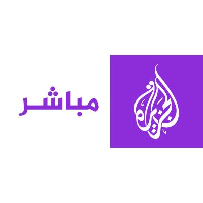 شعار الجزيرة مباشر ,Logo , icon , SVG شعار الجزيرة مباشر