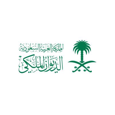 شعار الديوان الملكي ,Logo , icon , SVG شعار الديوان الملكي