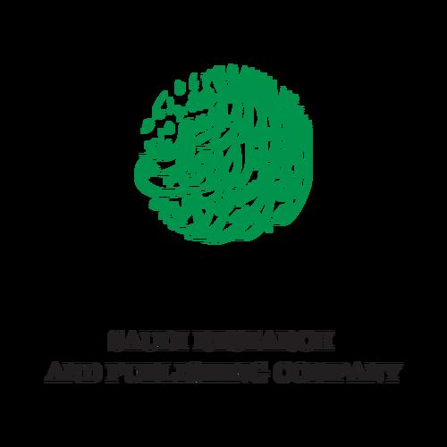 شعار الشركة السعودية لأبحاث والنشر ,Logo , icon , SVG شعار الشركة السعودية لأبحاث والنشر