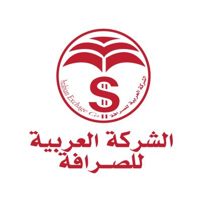 شعار الشركة العربية ,Logo , icon , SVG شعار الشركة العربية