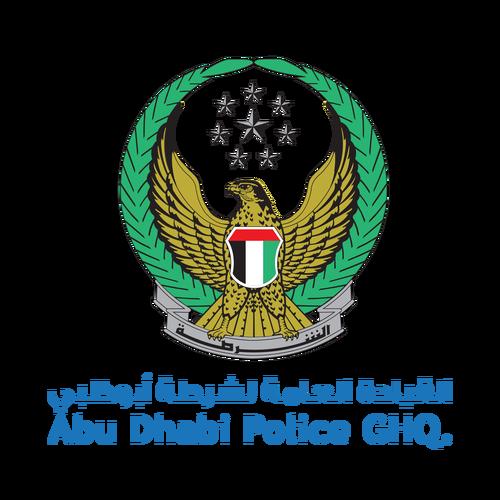 شعار القيادة العامة لشرطة أبوظبي ,Logo , icon , SVG شعار القيادة العامة لشرطة أبوظبي
