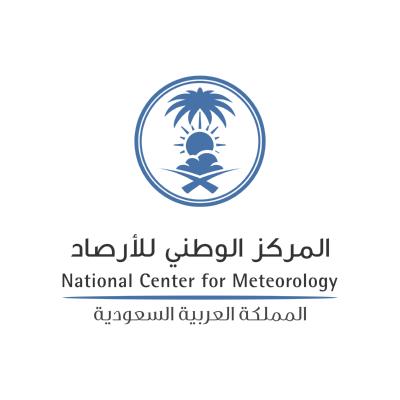 شعار المركز الوطني للأرصاد ,Logo , icon , SVG شعار المركز الوطني للأرصاد