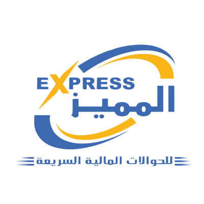 شعار المميز ,Logo , icon , SVG شعار المميز