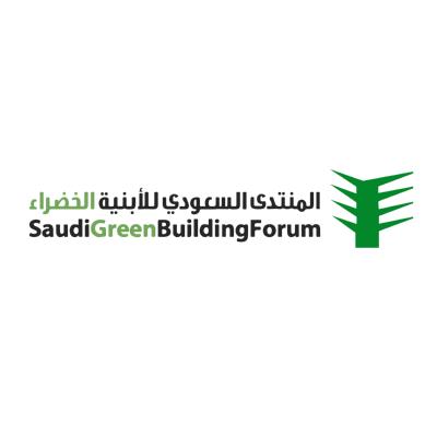 شعار المنتدى السعودي للأبنية الخضراء ,Logo , icon , SVG شعار المنتدى السعودي للأبنية الخضراء