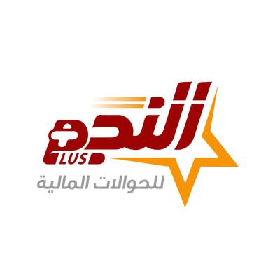 شعار النجم