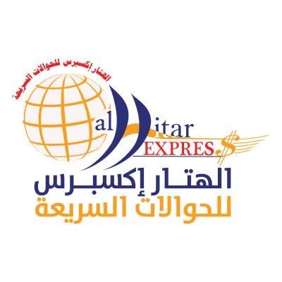 شعار الهتار اكسبريس