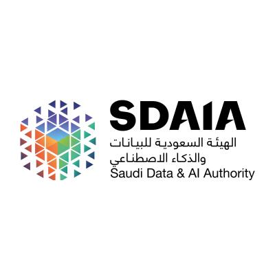 شعار الهيئة السعودية للبيانات والذكاء الاصطناعي ,Logo , icon , SVG شعار الهيئة السعودية للبيانات والذكاء الاصطناعي