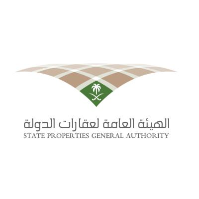 شعار الهيئة العامة لعقار الدولة ,Logo , icon , SVG شعار الهيئة العامة لعقار الدولة