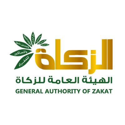 شعار الهيئة العامة للزكاة ,Logo , icon , SVG شعار الهيئة العامة للزكاة