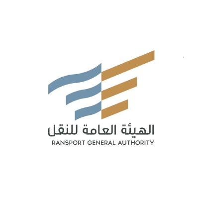 شعار الهيئة العامة للنقل ,Logo , icon , SVG شعار الهيئة العامة للنقل