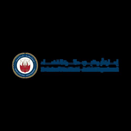 شعار امارة أبوظبي دائرة القضاء ,Logo , icon , SVG شعار امارة أبوظبي دائرة القضاء