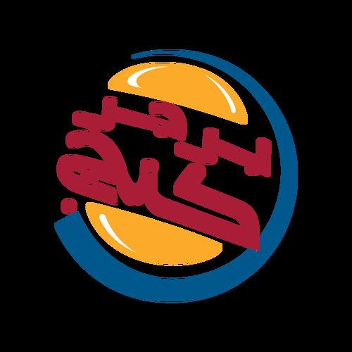 شعار برجر كنج ,Logo , icon , SVG شعار برجر كنج